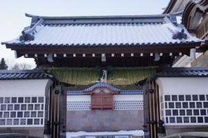 kazunokokazari12.28